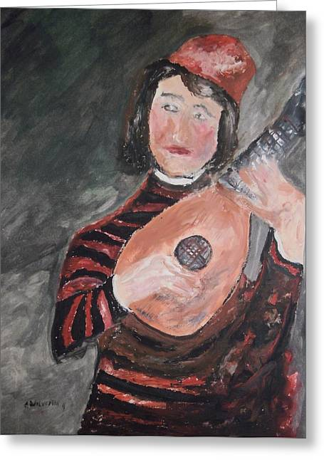 Lute Paintings Greeting Cards - Clown Playing The Lute Greeting Card by Edward Wolverton