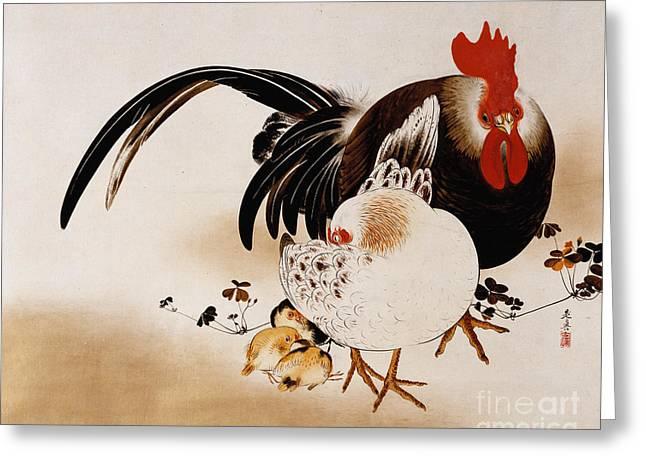 Cockerel, Hen And Chicks Greeting Card by Shibata Zeshin