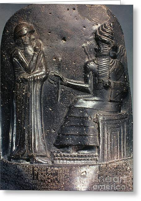 Babylon Greeting Cards - Code Of Hammurabi (detail) Greeting Card by Granger