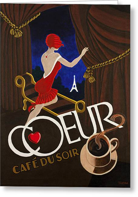 Gold Necklace Greeting Cards - Coeur Coffee Greeting Card by Thom Reaves