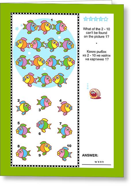 Fish Digital Greeting Cards - Colorful fish visual logic puzzle Greeting Card by Natalia Ratselmeister