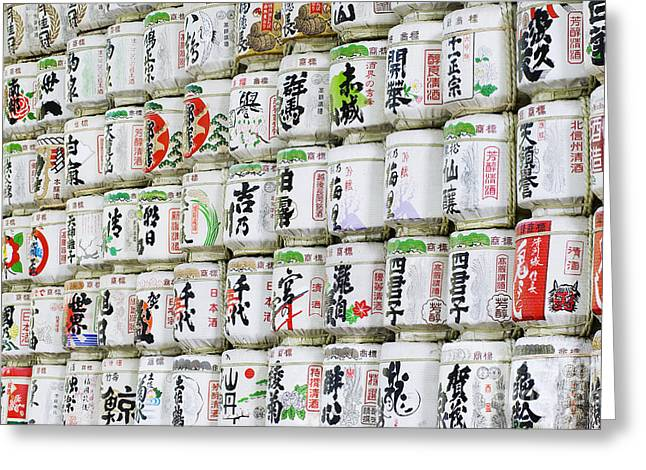 Meiji Greeting Cards - Colorful sake casks Greeting Card by Bill Brennan - Printscapes