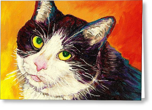 Photos Of Cats Paintings Greeting Cards - Commission Your Pets Portrait By Artist Carole Spandau Bfa Ecole Des Beaux Arts  Greeting Card by Carole Spandau