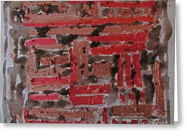 Composition In Red And Black Greeting Card by John Malone