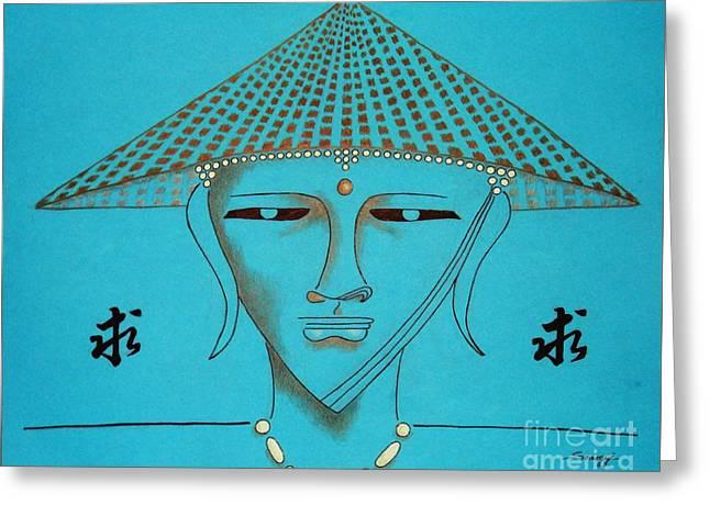 Coolie Buddha -- Stylized Buddha In Hat Greeting Card by Jayne Somogy