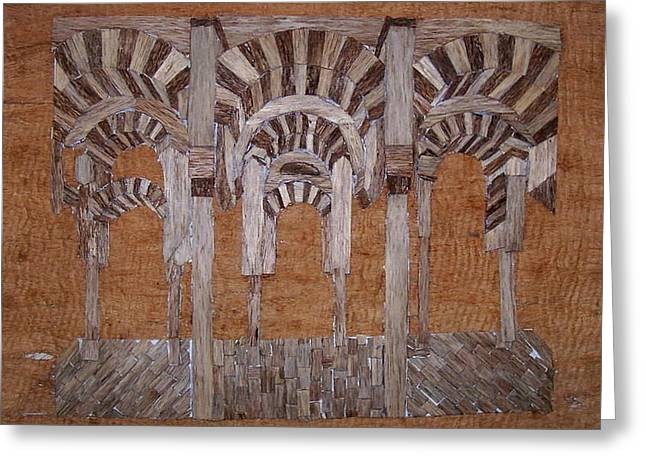 Eagle Reliefs Greeting Cards - Cordoba Mezquita Greeting Card by Joedhi