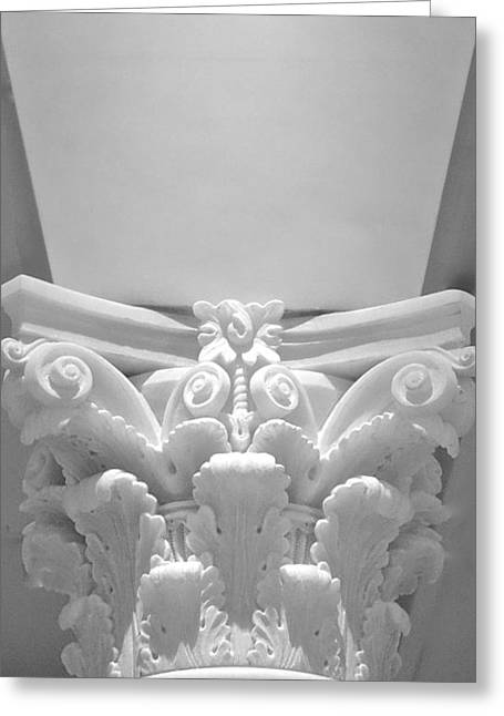 Alabaster Sculptures Greeting Cards - Corinthian alabaster Greeting Card by Eliza McNally