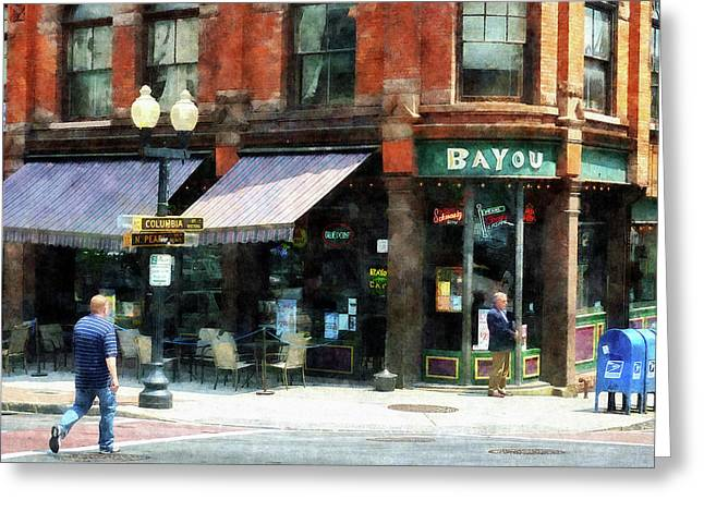Albany Greeting Cards - Corner of Columbia and Pearl Albany NY Greeting Card by Susan Savad