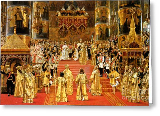 Coronation Of Emperor Alexander IIi Greeting Card by Georges Becker