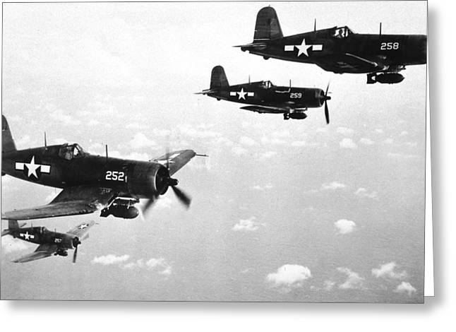 Cloud Formations. Cloud Photography Greeting Cards - Corsair planes  US Airforce Greeting Card by American School