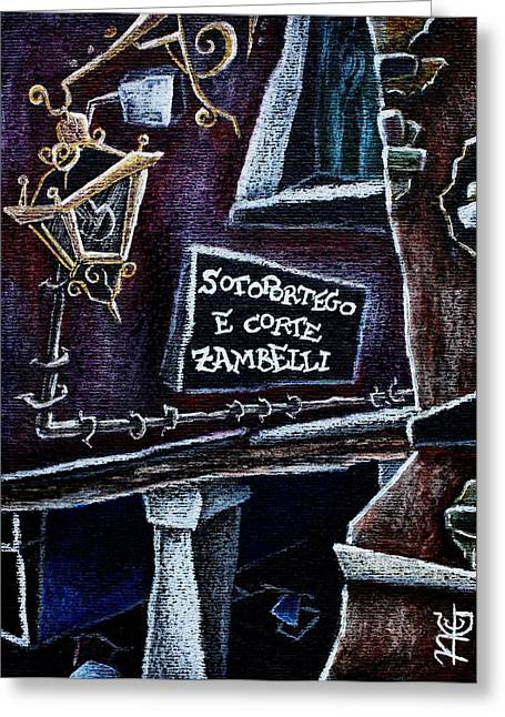 Venice Pastels Greeting Cards - CoRte ZamBelli - Contemporary Venetian Artist Greeting Card by Arte Venezia