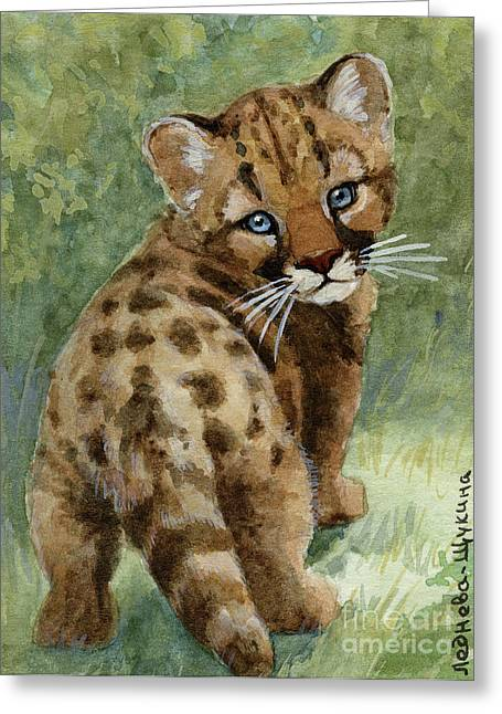 Puma Concolor Greeting Cards - Cougar Cub aceo Greeting Card by Svetlana Ledneva-Schukina