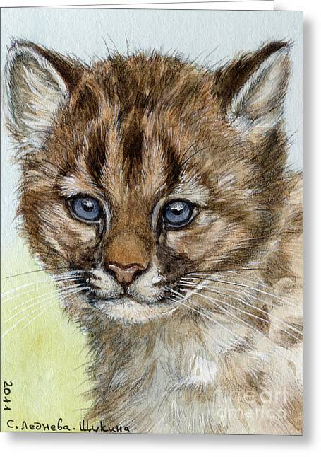 Pussy Greeting Cards - Cougar Cub Portrait aceo Greeting Card by Svetlana Ledneva-Schukina