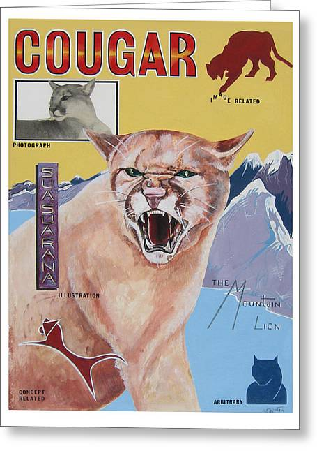 Exercise Drawings Greeting Cards - Cougar -Visualisation Greeting Card by John Keaton