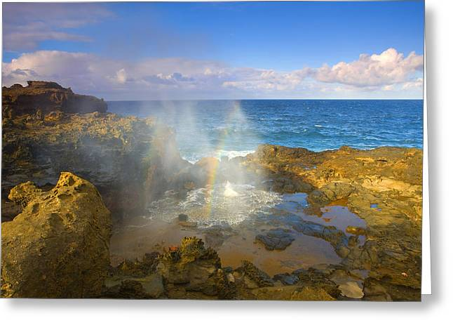 Lava Rock Greeting Cards - Creating Miracles Greeting Card by Mike  Dawson