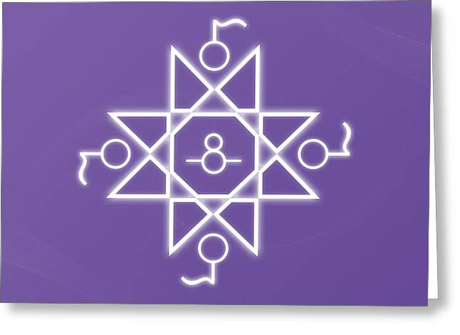 Purple Chakra Greeting Cards - Creation Greeting Card by Sallie Keys