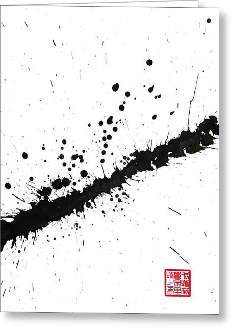 Crescendo - Sumi E Splatter Abstract Painting Greeting Card by Katrina Britt