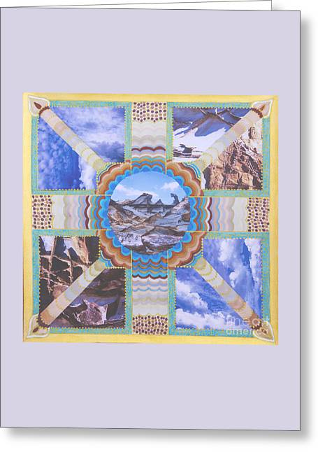 Earth Meets Sky Greeting Card by Dinah Jarvis