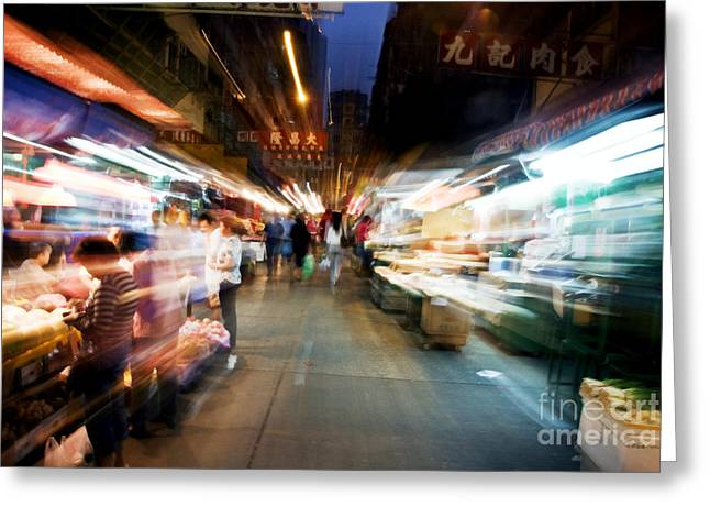 Crowds Moving Through Jordan Greeting Card by Ray Laskowitz - Printscapes