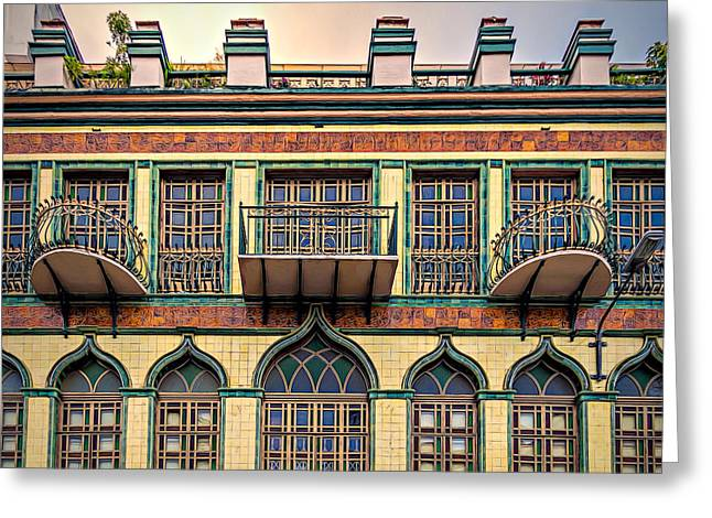 Residential Structure Greeting Cards - Cuenca Building Greeting Card by Maria Coulson