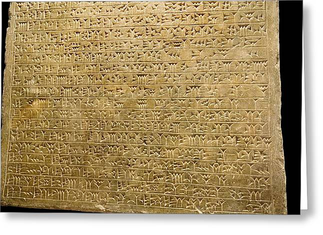 Recently Sold -  - Tablets Greeting Cards - Cuneiform Inscription Greeting Card by Sheila Terry