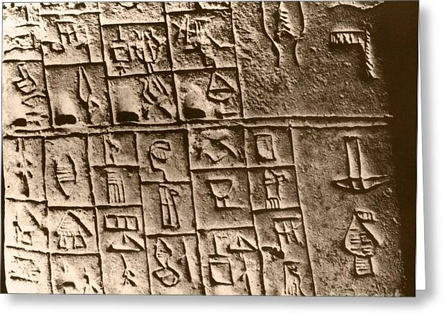 Civilization Greeting Cards - Cuneiform Tablet Greeting Card by Omikron