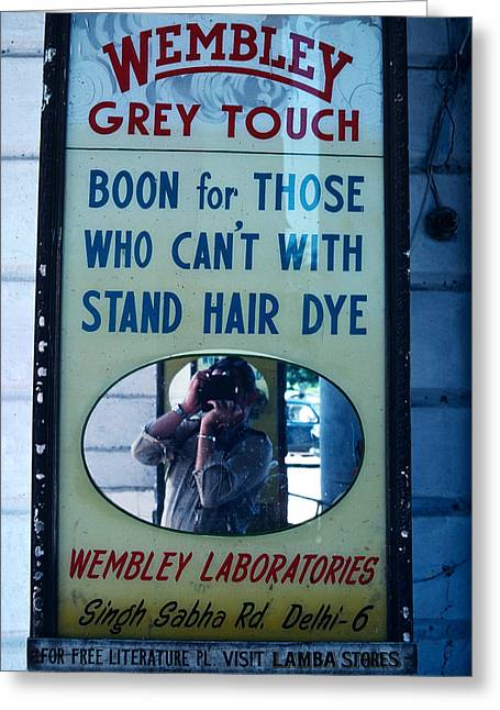 Hair Dye Greeting Cards - Cure for Grey Hair Greeting Card by Carl Purcell