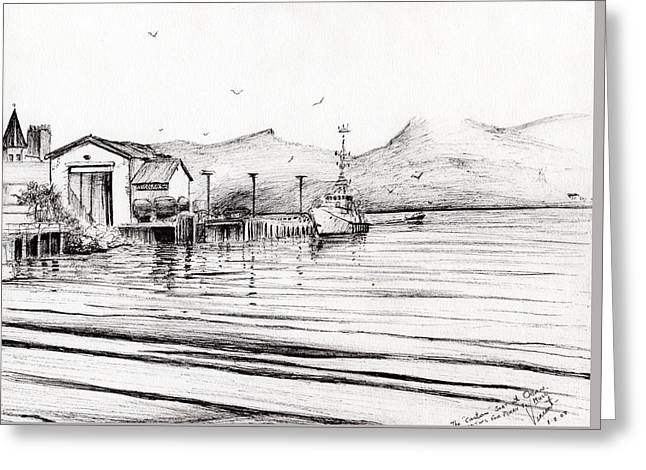 Customs Boat At Oban Greeting Card by Vincent Alexander Booth