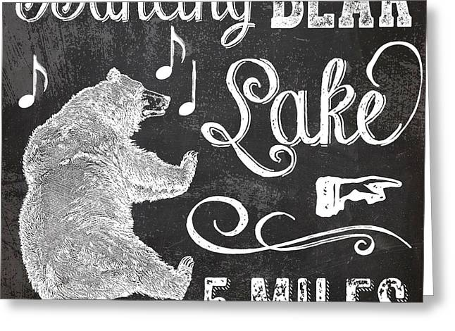 Rustic Cabin Greeting Cards - Dancing Bear Lake Rustic Cabin Sign Greeting Card by Mindy Sommers