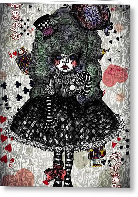 Darkness Girl Greeting Card by Akiko Kobayashi