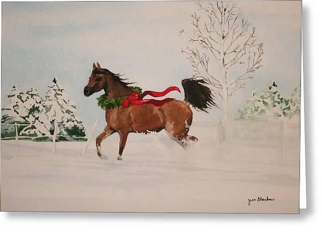 Jean Blackmer Greeting Cards - Dashing Thru The Snow Greeting Card by Jean Blackmer