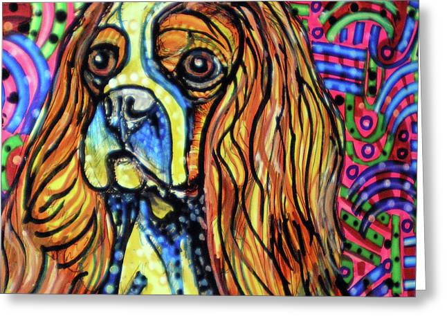 Spaniel Greeting Cards - Day Dreaming Greeting Card by Robert Wolverton Jr