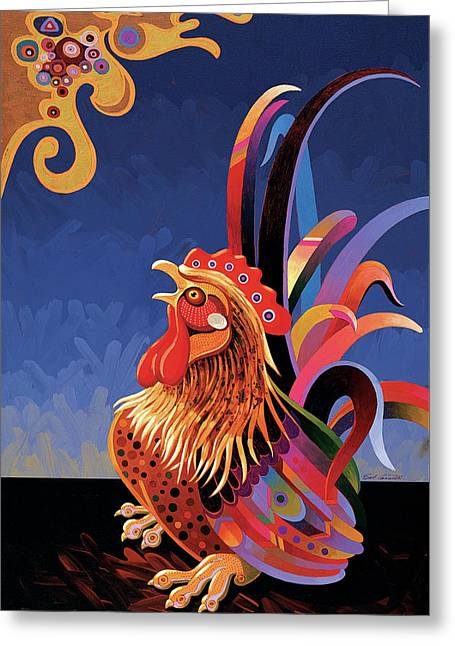 Reality Mixed Media Greeting Cards - Daybreak Greeting Card by Bob Coonts