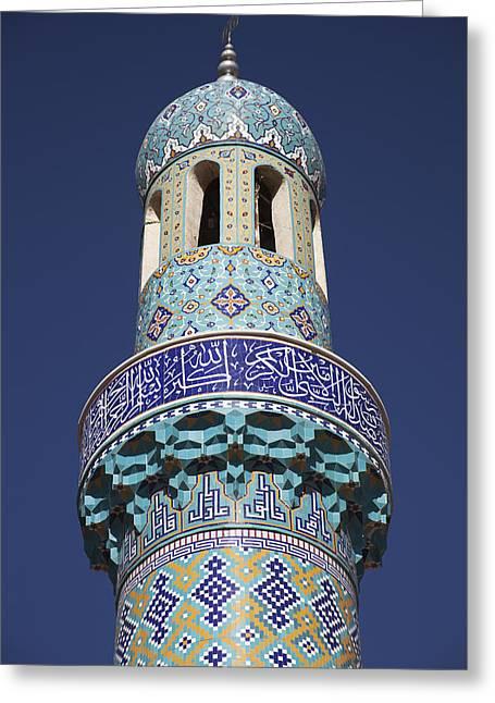 Western Asia Greeting Cards - Decorated Minaret  Sarvistan, Iran Greeting Card by Chris Bradley