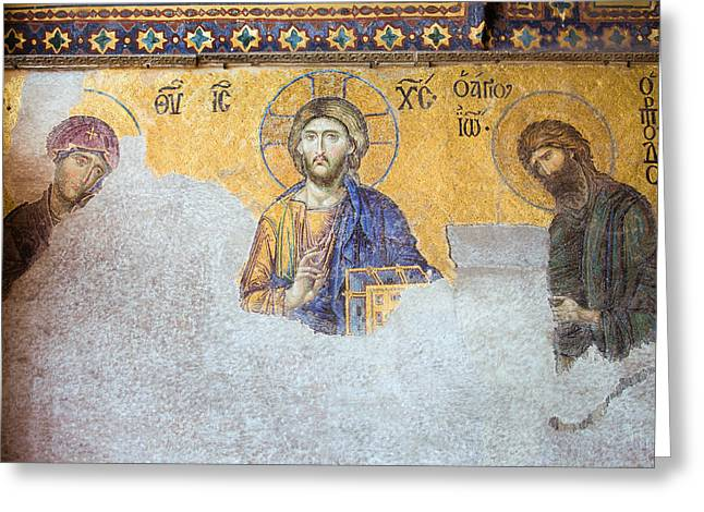 Deesis Mosaic Of Jesus Christ Greeting Card by Artur Bogacki