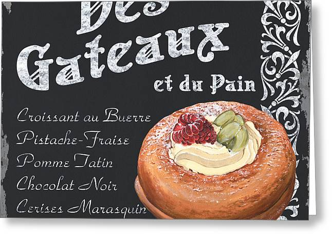 Grocery Store Greeting Cards - Des Gateaux Greeting Card by Debbie DeWitt