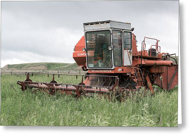 Mechanism Photographs Greeting Cards - Deserted Broken Russian Soviet Red Harvester Greeting Card by John Williams