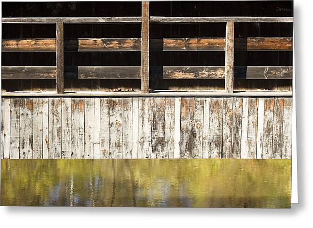 Detail Of The Side Of A Covered Bridge Greeting Card by Charles Kogod