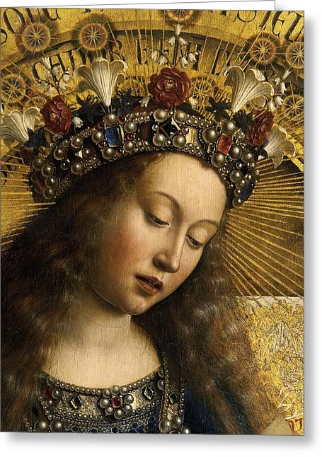 Detail Of The Virgin Mary From The Ghent Altarpiece Greeting Card by Van Eyck