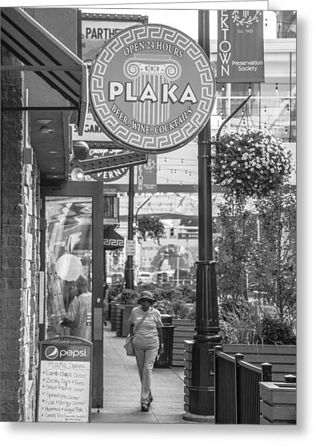 Plaka Greeting Cards - Detroit Plaka in Black and White  Greeting Card by John McGraw