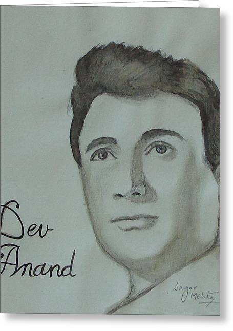 Indian Actor Greeting Cards - Dev Anand Greeting Card by Sagar M Mehta