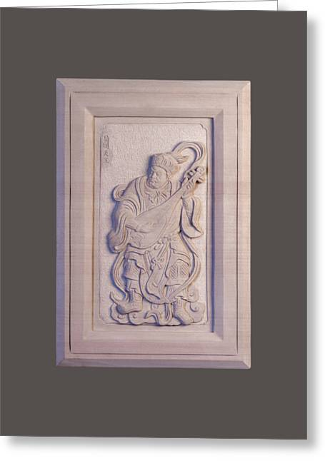 Buddhism Reliefs Greeting Cards - Dhrtarastra Bas Relief  Greeting Card by Terrell Kaucher