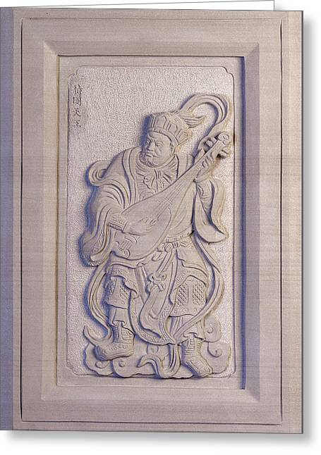 Buddhism Reliefs Greeting Cards - Dhrtarastra Greeting Card by Terrell Kaucher