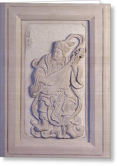 Natural Reliefs Greeting Cards - Dhrtarastra Greeting Card by Terrell Kaucher