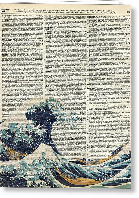 Upcycle Greeting Cards - Dictionary Art - The Great Wave off Kanagawa  Greeting Card by Jacob Kuch