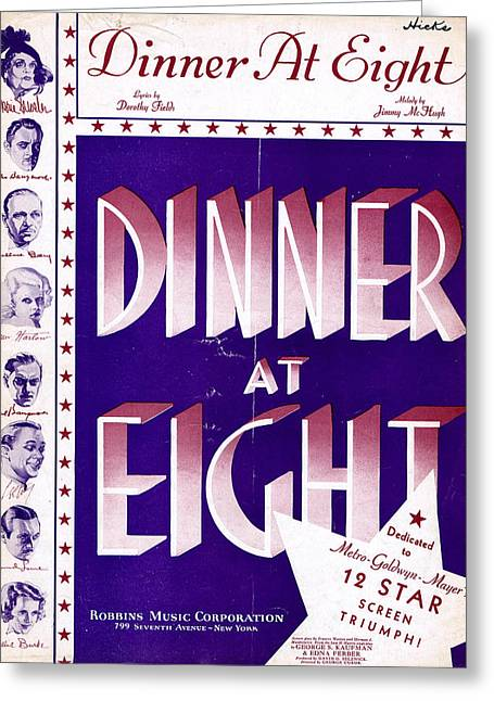 Tin Pan Alley Greeting Cards - Dinner at Eight Greeting Card by Mel Thompson