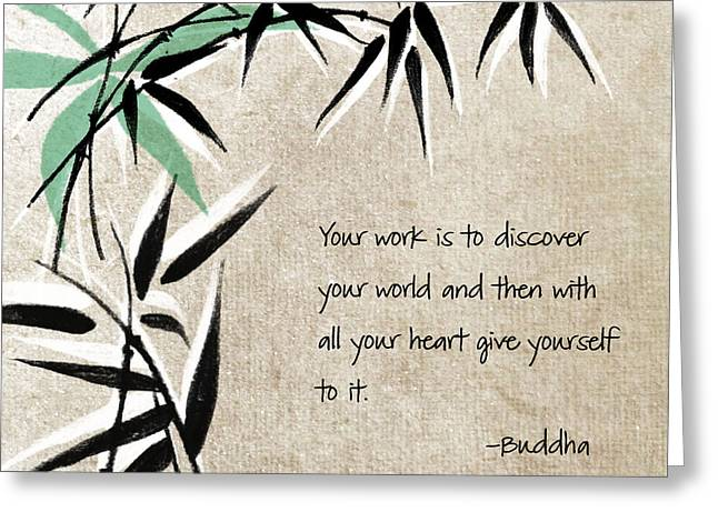 Discover Your World Greeting Card by Linda Woods