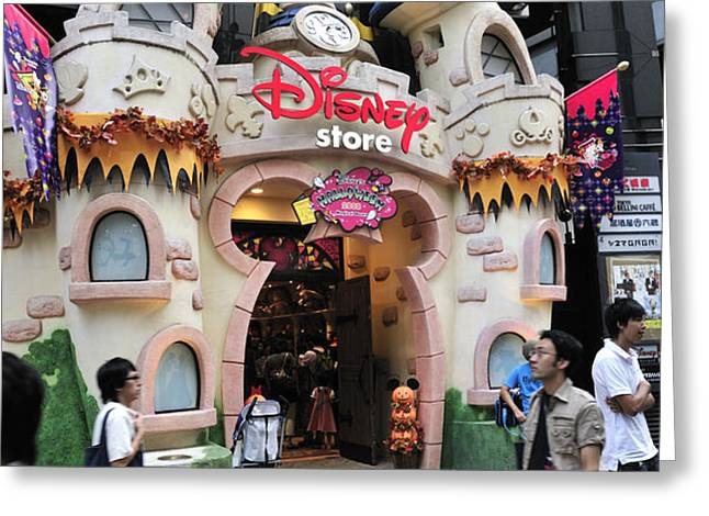 Disney Store Tokyo Japan Greeting Card by Andy Smy