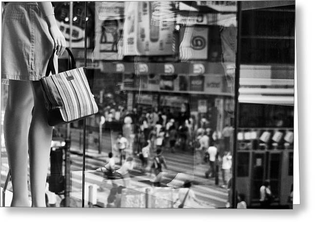 Shopper Greeting Cards - Display Greeting Card by Dave Bowman