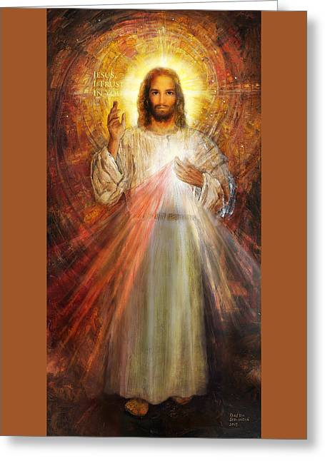Divine Mercy Greeting Cards - Divine Mercy - Sacred Heart of Jesus 1 Greeting Card by Terezia Sedlakova Wutzay